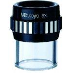 MITUTOYO 183-902-Set meetplaatjes en precisieloep 183-101-klium